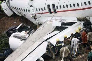 تسلسل تاريخي لأشهر حوادث الطيران في السنوات الأخيرة