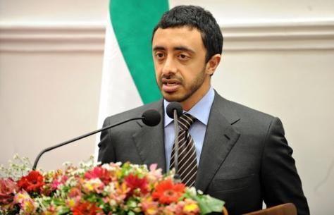 الإمارات تدين بشدة زيارة نجاد لجزيرة أبوموسى