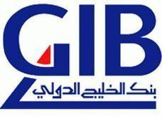 ارتفاع أرباح بنك الخليج الدولي بنسبة 23 %