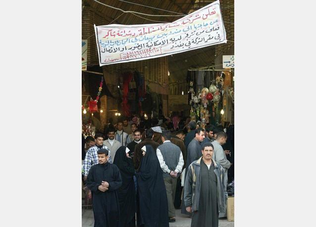 مليون ونصف المليون عراقي عاطلون عن العمل