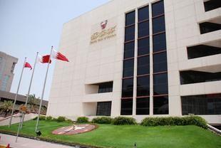 نمو الاقتصاد البحريني بنسبة 3,7 % في 2012