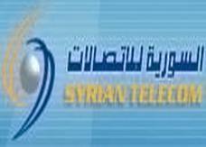 قضايا فساد قطاع الاتصالات السورية بين التبريد والتصعيد