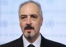 سورية تصبح عضوا في معاهدة حظر الأسلحة الكيماوية