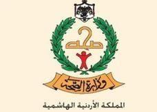 الأردن: 407 إصابة بإنفلونزا الخنازير