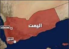 إصابة خمسة بينهم 3 جنود في احتجاجات بجنوب اليمن