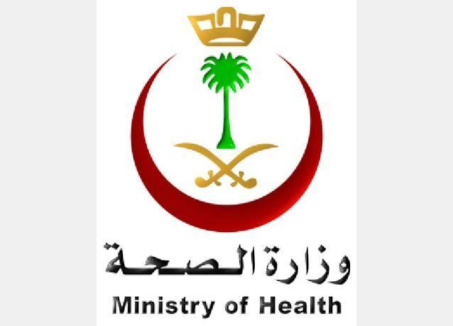 السعودية تنوي استقطاب 5 آلاف طبيب سوداني للعمل في المستشفيات الحكومية