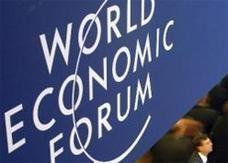 السعودية في المرتبة الثامنة عشر عالميا في مؤشر التنافسية العالمية