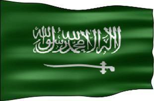 تراجع صادرات السعودية السلعية الغير نفطية في اكتوبر