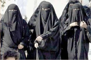 السعودية: ترحيب حقوقي بقانون منع 'العنف المنزلي' ومطالبة بتطبيقه