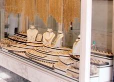 حالة من الانتعاش بأسواق الذهب في مصر وعيار 21 يستقر عند 263 جنيها