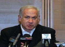 نتنياهو يهدد بضرب إيران