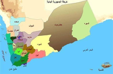 صنعاء تعلن اعتراض سفينة محملة بالأسلحة ومسئولون أمريكيون يقولون أنها إيرانية
