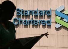 «ستاندرد تشارترد»: الإمارات ترسخ موقعها في قلب خارطة تمويل التجارة العالمية
