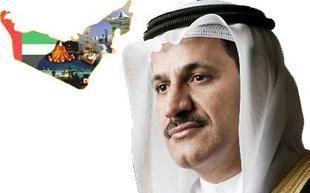 الإمارات: قانون التحكيم التجاري يصدر قريبا