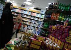 «التجارة»: الأسواق السعودية شهدت وفرا في السلع الاستهلاكية هذا العام