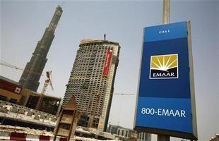 """إعمار العقارية تطلق مبيعات مشروع برج فيستا في """"وسط مدينة دبي"""