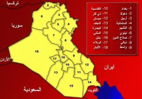 خطوة اتحادية بين العراق وسورية  في مرحلة أولية حرجة