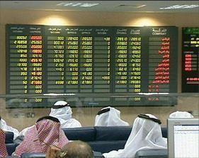 هبوط الاسهم الاماراتية بعد أن سجلت أعلى مستوياتها في الأشهر الماضية
