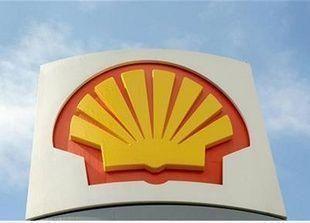 """شركة """"شل"""" تفوز بمناقصة مصرية لإستيراد الغاز"""