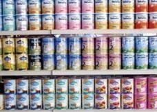 السعودية تدعم حليب الأطفال المصنع محلياً