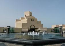 متحف بالدوحة يؤمل أن يحولها إلى مركز للفن الإسلامي