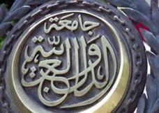 الجامعة العربية توافق على محادثات سلام غير مباشرة لمدة 4 أشهر