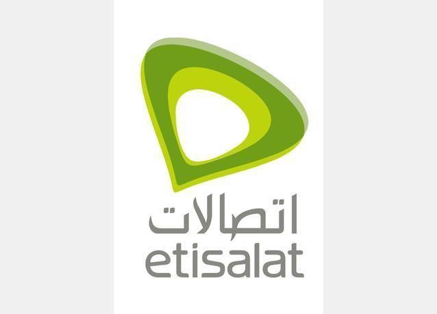 اتصالات الإماراتية تسيطر على 24% من سوق الهاتف المحمول في أفغانستان