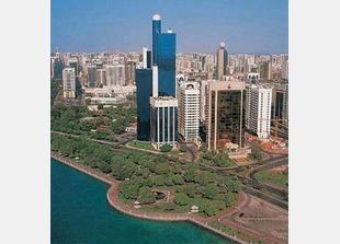 علوم الذرة وأبحاثها في متناول الإماراتيين