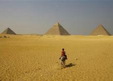 5 آلاف طفل مصري يسجلون رقماً قياسياً لبلادهم في جينيس