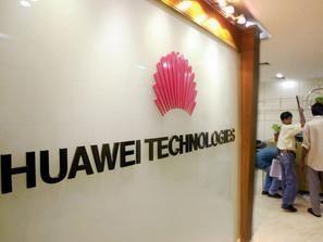 هواوي تنفذ 30 مشروعاً بقيمة 50 مليون دولار في البحرين