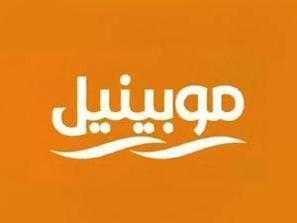 القضاء المصري يرجئ البت في بيع موبينيل إلى 10 ابريل