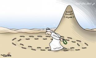كاريكاتير الصحف 29-03-2010