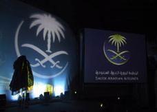 """""""السعودية"""" للطيران تحصل على الدرع الذهبي من دبي 2012"""