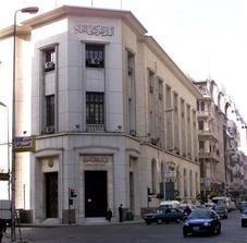 المركزي المصري يبدأ طرح عطاءات لشراء أو بيع الدولار