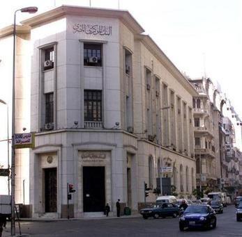 المركزي المصري يتوقع ارتفاع الجنيه أمام الدولار الأسبوع المقبل