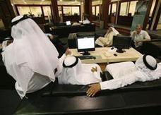 مؤشر سوق الأسهم السعودية يغلق متراجعاً مسجلا 6824.11 نقطة