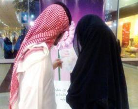 السعوديون من أكثر الشعوب سفراً للخارج