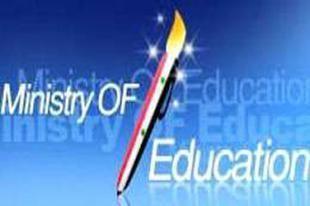 وزارة التربية السورية تصدر اليوم نتائج  شهادات الثانوية العامة