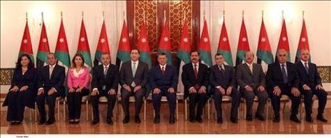 رئيس الحكومة الأردنية يجري تعديلاً وزارياً كبيراً