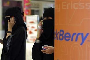 السعودية: مهلة 48 ساعة لحسم أزمة البلاك بيري
