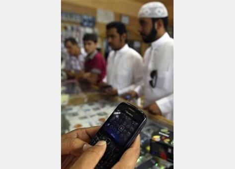 استمرار خدمات بلاكبيري مع إعلان السعودية تحقيق تقدم