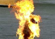 اسرائيلي يشعل النار في نفسه احتجاجا على ارتفاع تكاليف المعيشة