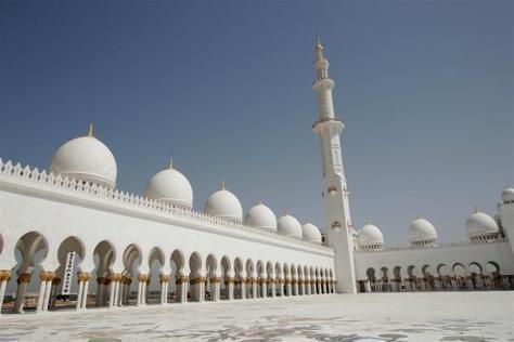 إجازة عيد الأضحى 6 أيام في الإمارات