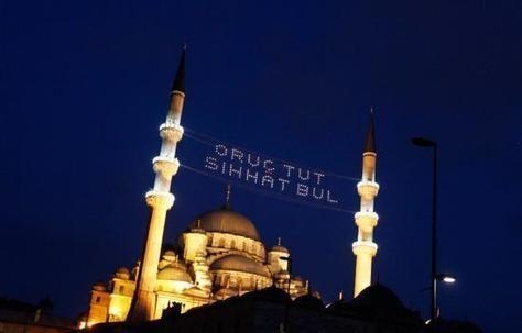 تركيا تقدم كتاب يقدم شرحا جديدا للأحاديث النبوية لمواكبة العصر