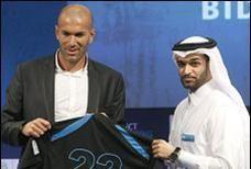 زيدان سفيراً لترويج ملف قطر لتنظيم كأس العالم 2022