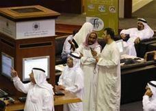 المؤشر السعودي يصعد و يسجل 7165.86 نقطة