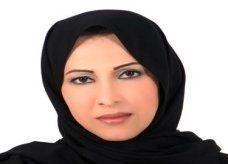 الكاتبة بدرية البشر تُمنع من دخول الكويت