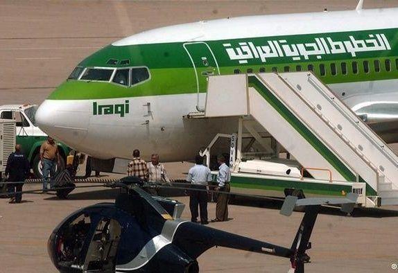 أوروبا ترفع حظرا على الخطوط الجوية العراقية في مجالها الجوي