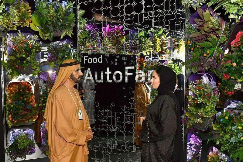 محمد بن راشد يفتتح متحف المستقبل المصاحب للقمة العالمية للحكومات