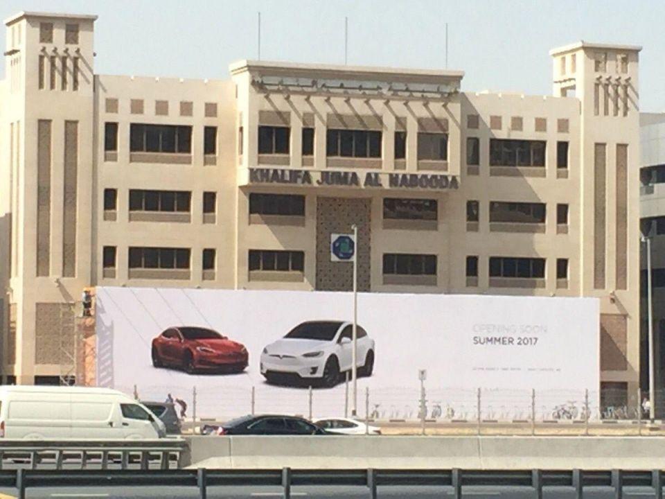 هل هذا معرض سيارات تيسلا في دبي؟